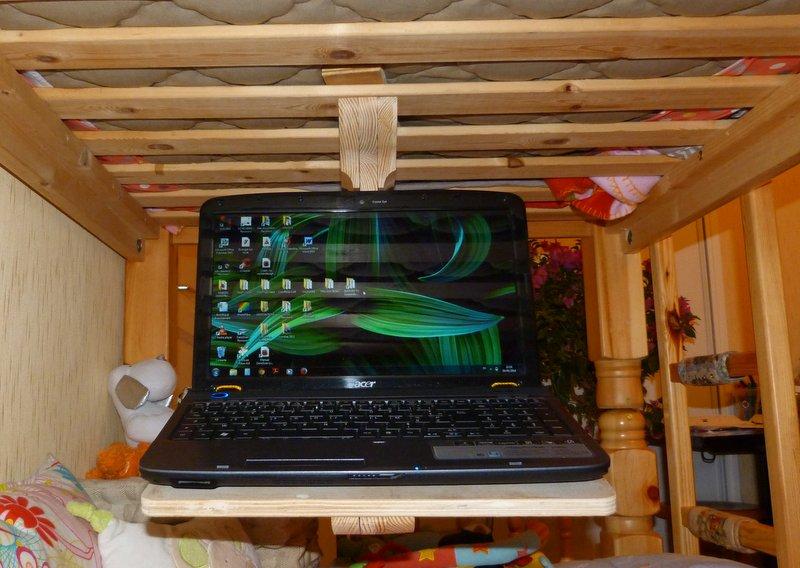 un support pour pc portable le dodorama bois le bouvet. Black Bedroom Furniture Sets. Home Design Ideas