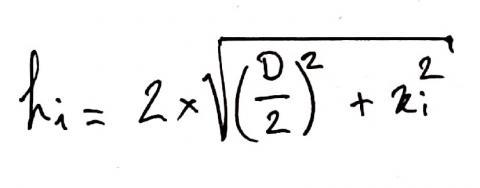 Le Bouvet n°206, erratum : formule fausse !